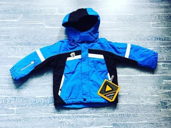 зимняя куртка для мальчика Icepeak