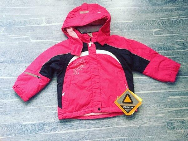 куртки мембранные для девочек