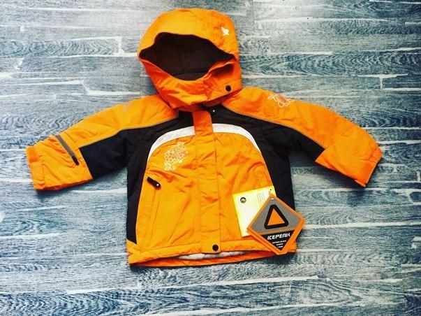 оранжевая куртка для детей