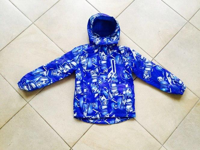 Детская мембранная куртка Kalborn