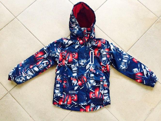 непромокаемые куртки для детей