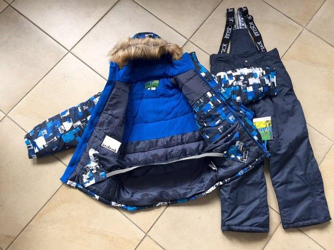 Горнолыжные зимние детские костюмы