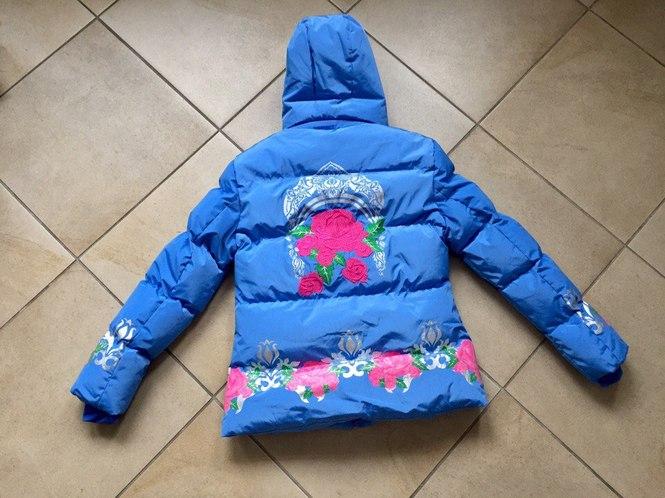 Яркая куртка Bogner