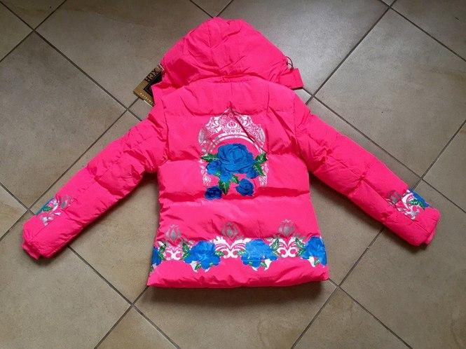 Брендовые зимние куртки Bogner
