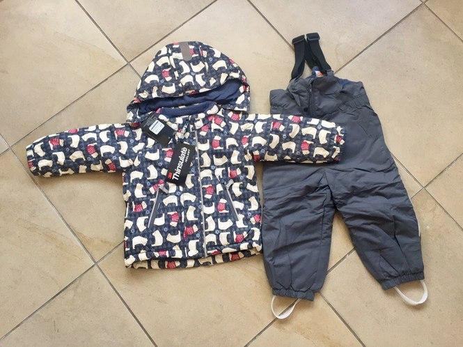 Детская одежда Valianly купить оптом