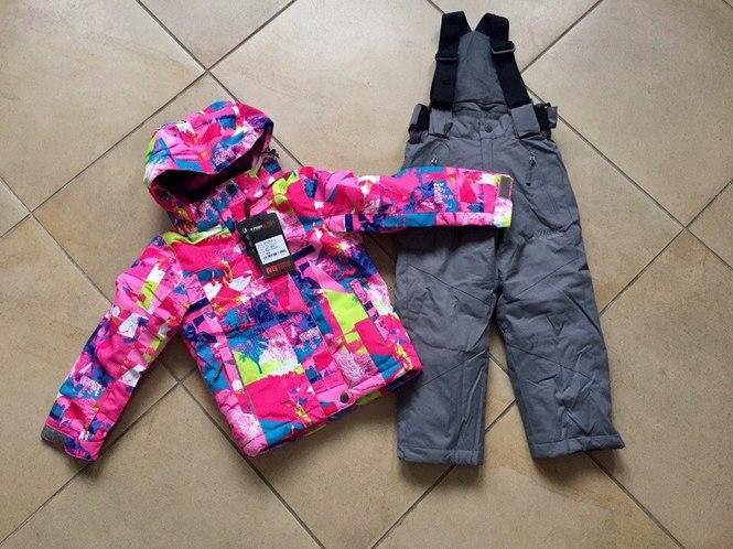 Детская одежда High Experience