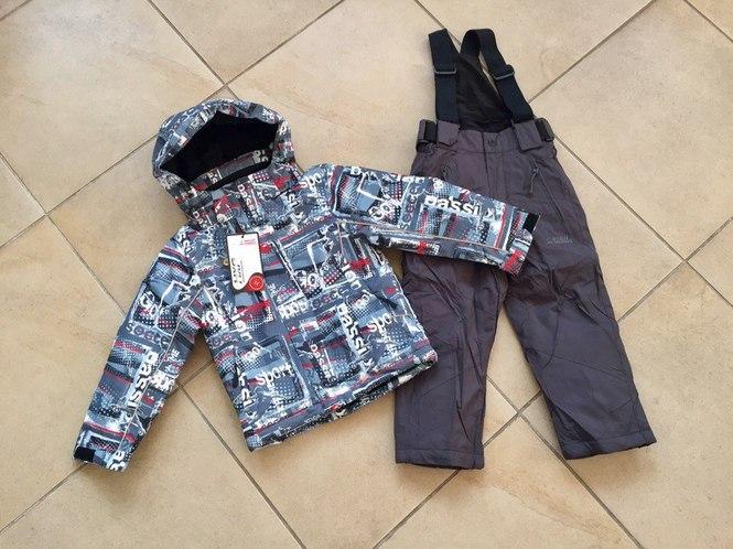Мембранный лыжный костюм для мальчика